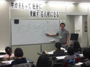 後藤先生の授業