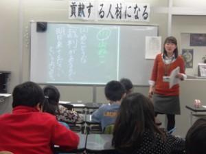 目黒先生の授業