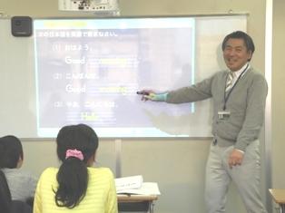 新中1英語の授業②