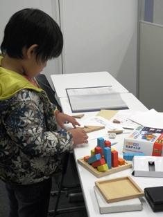 パズル道場教具ビルディング