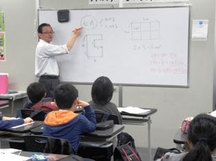 本田先生の授業