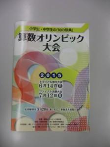 CIMG5504