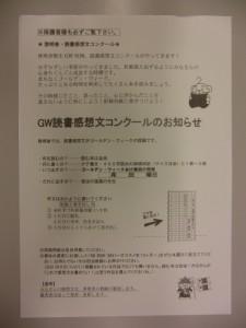 CIMG5997