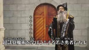 秘密の超計算の部屋_Door00_入口