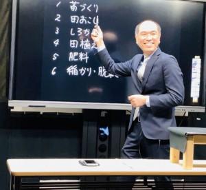 にしむらしゅじ2614